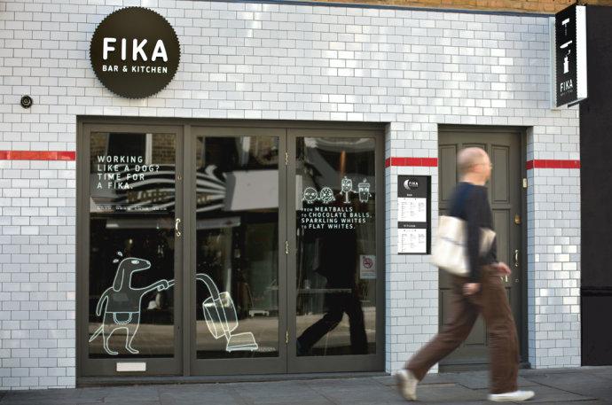 伦敦fika餐厅视觉形象设计