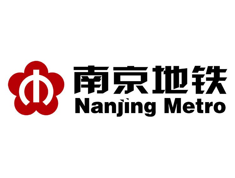 矿山法区间施工测量方案(南京地铁)