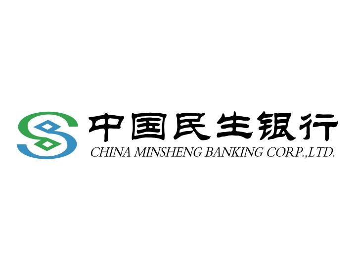 中国建设银行标志_中国民生银行矢量标志下载 - 设计之家