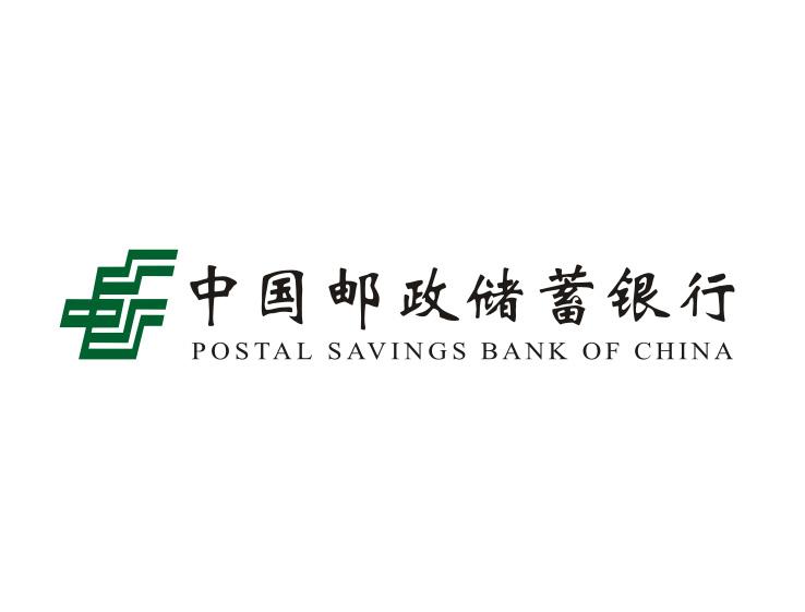 43965648_邮政储蓄银行logo的报道近况介绍
