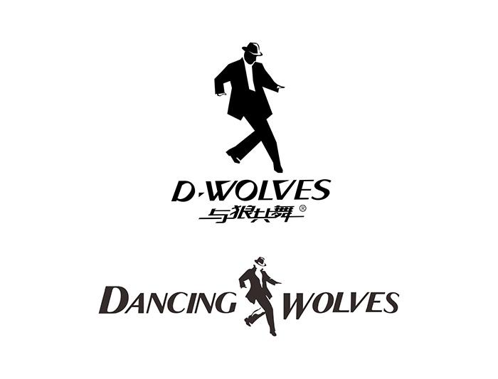 时尚男装品牌与狼共舞标志矢量图