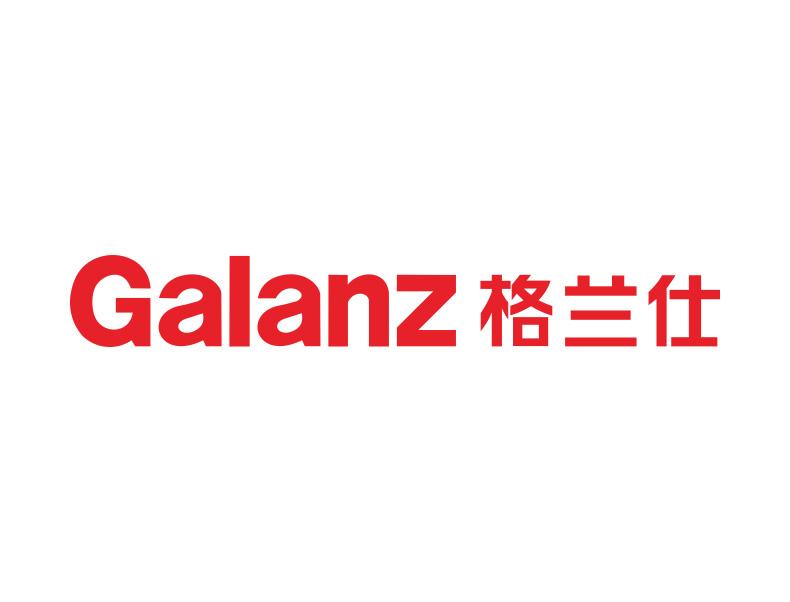 galanz格兰仕标志矢量图