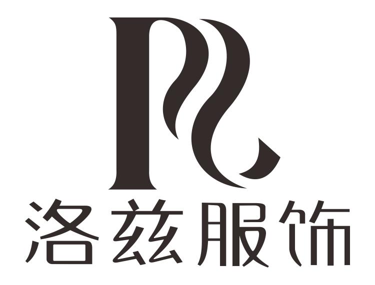 服装品牌洛兹logo标志矢量图