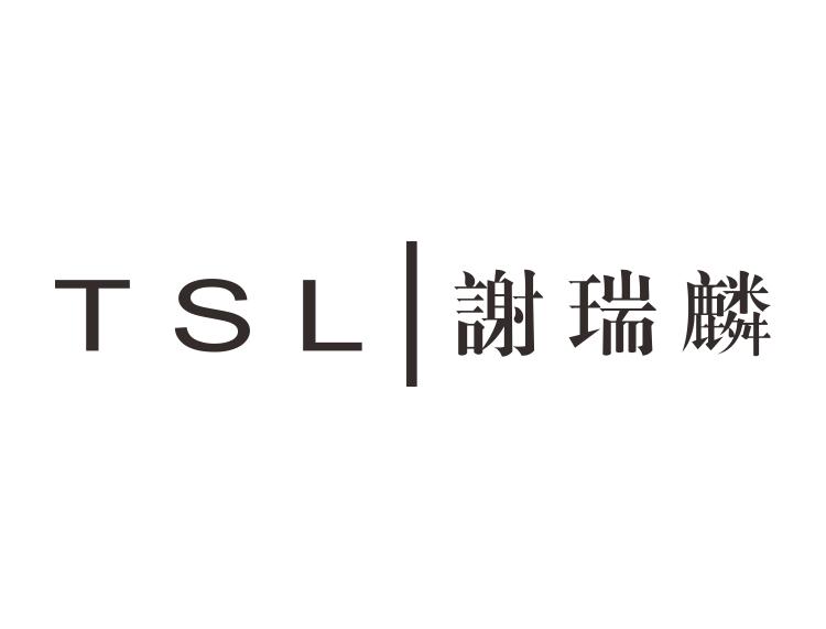 香港谢瑞麟_TSL谢瑞麟珠宝标志矢量图 - 设计之家