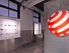 全球第三座红点设计博物馆落户台北