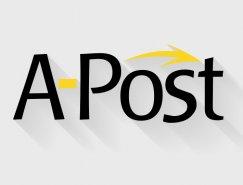 品牌设计欣赏:A-post物流公司
