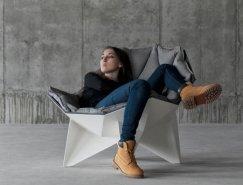 ODESD2作品:Q1休闲椅