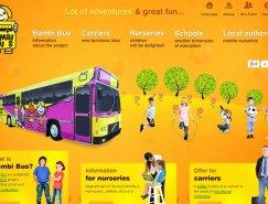 国外20个橙色网站设计欣赏