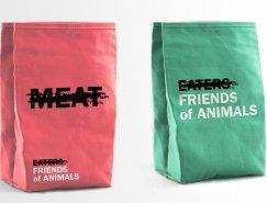 公益组织:动物之友新品牌形象