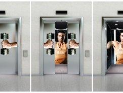 Eliane Indiani健身中心電梯廣