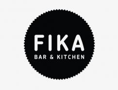 倫敦fika餐廳視覺形象設計