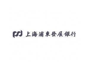 上海浦東發展銀行矢量logo下載