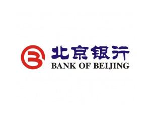 北京銀行標志矢量圖下載