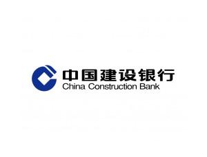 中國建設銀行標志矢量圖