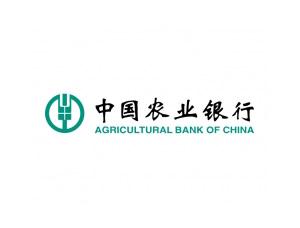 中國農業銀行矢量標志下載
