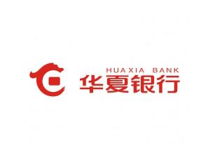 華夏銀行矢量標志下載