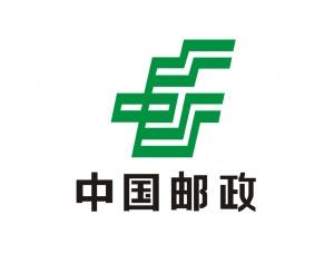 中国邮政矢量标志图下载