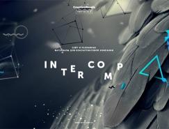 40个优秀的设计机构与设计师互动网页欣赏