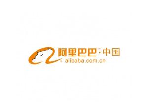 阿里巴巴(alibaba)标志矢量图