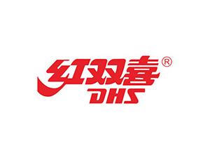 运动品牌红双喜标志矢量图