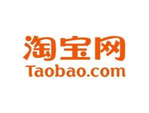 淘宝网logo标志矢量图