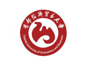 大学校徽系列:首都经济贸易大