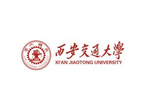 大学校徽系列:西安交通大学标