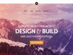 20个冬季主题网站设计欣赏