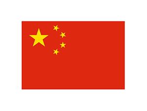 中國國旗矢量圖