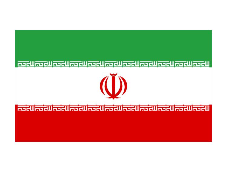 伊朗國旗矢量圖