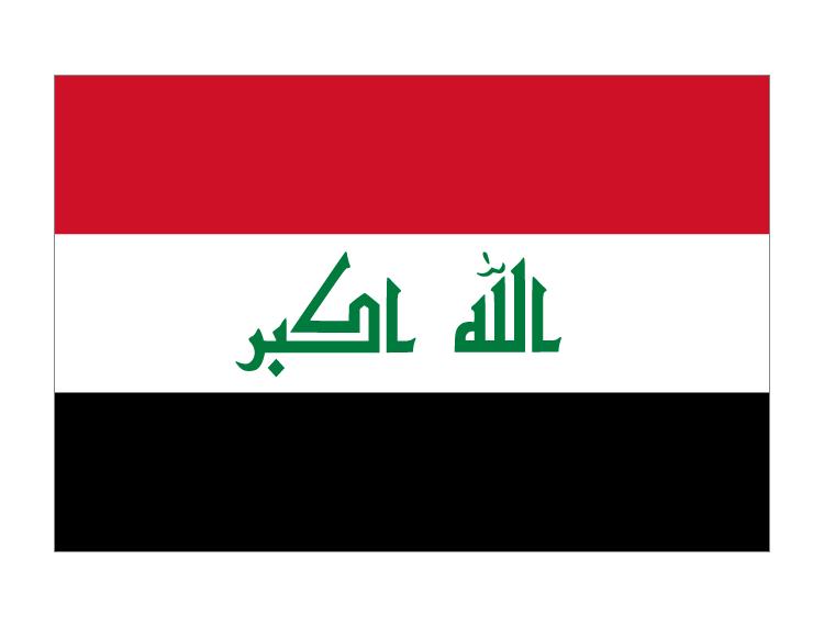 伊拉克國旗矢量圖