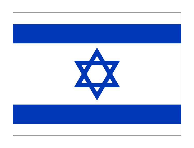 以色列國旗矢量圖