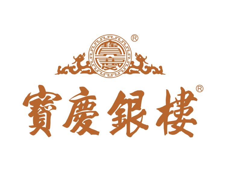 宝庆银楼logo标志矢量图