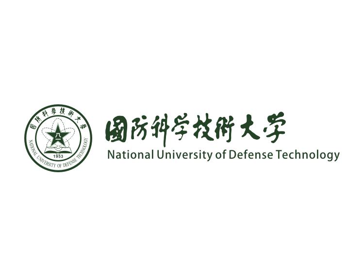 国防科学技术大学官网。