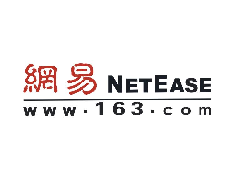 网易logo标志矢量图