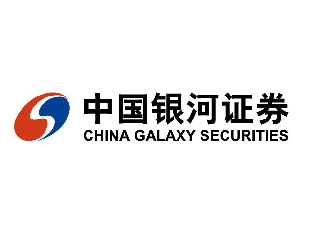 中国银河证券logo标注识表记标注帜矢量图