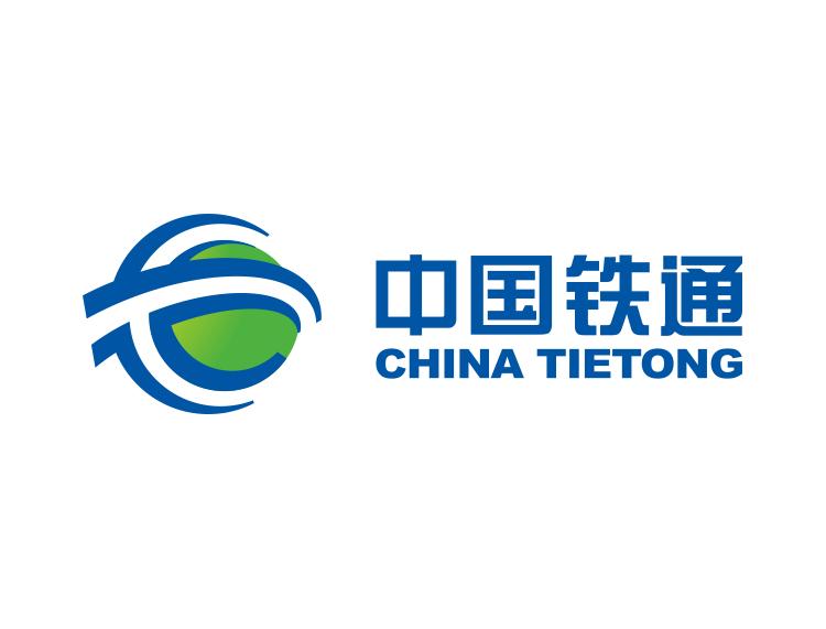 cdr格式,中国铁通,logo,矢量标志