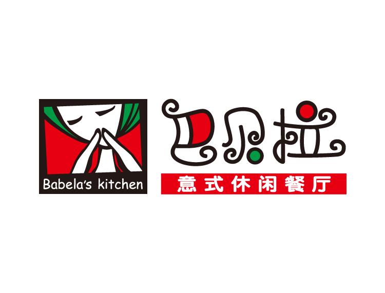 巴贝拉餐厅logo标志矢量图 - 设计之家