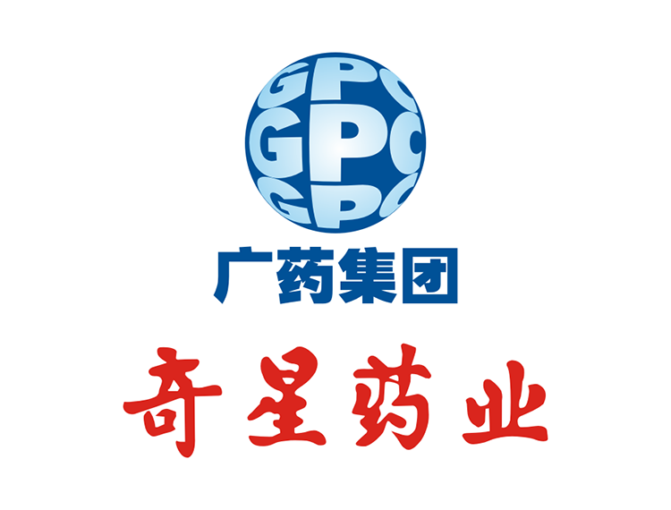 广州白云山奇星_广药集团logo标志矢量图 - 设计之家