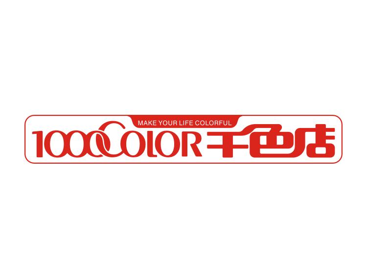 电脑怎样设计logo