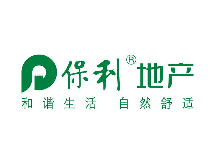 保利地产logo标志矢量图 - 设计之家