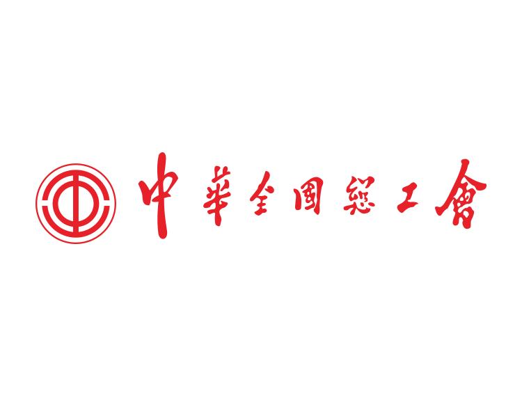 中华全国总工会标志矢量图