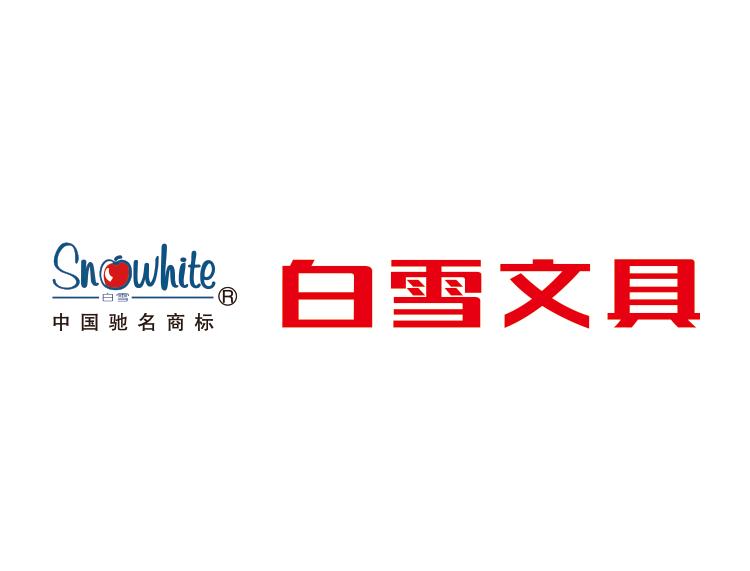 白雪文具logo标志矢量图