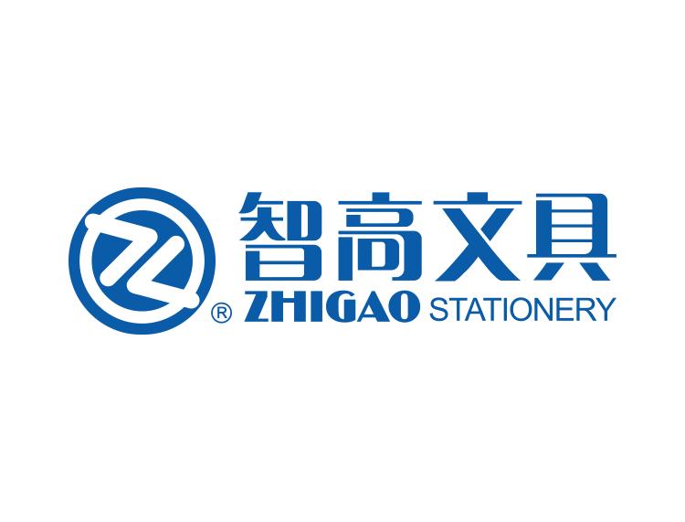 智高文具logo标志矢量图