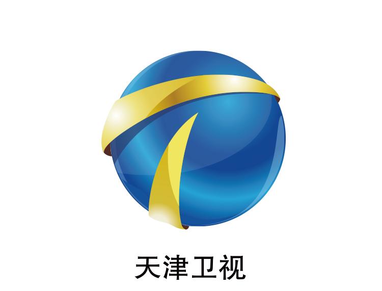天津卫视台标logo矢量图 - 设计之家