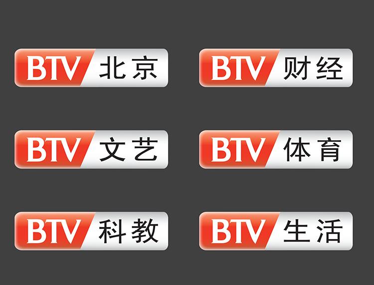 北京卫视台标logo矢量图