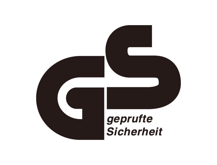 德国GS认证标志矢量图 - 设计之家