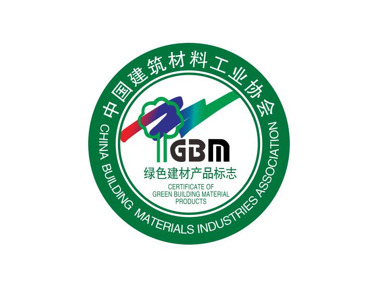 绿色建材产品标志矢量图