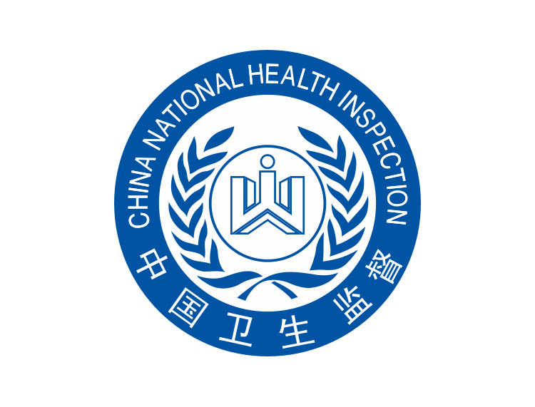 2014上海家博会_中国卫生监督标志矢量图 - 设计之家