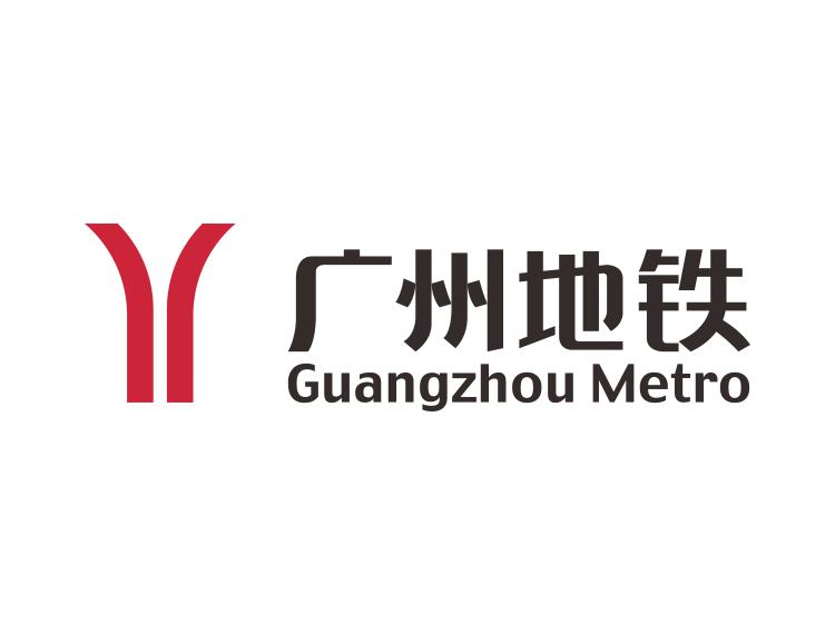 广州地铁logo标志矢量图